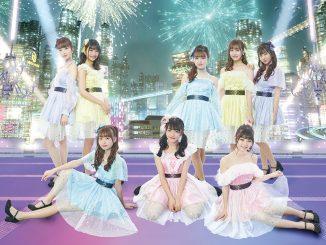 今までのふわふわとは一味違った雰囲気のニューシングル『プリンセス・カーニバル』に迫る!