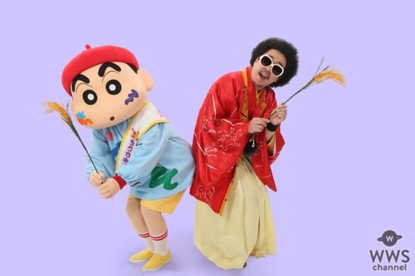 レキシが映画『クレヨンしんちゃん』主題歌に起用!「鳥獣戯画の楽しい雰囲気と合わせて聴いて」