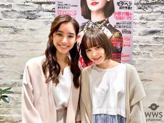 新木優子、ドラマ『SUITS』共演の玉城ティナとの2ショットに「2人も美人すぎる!」「笑顔に癒されました」と反響の声