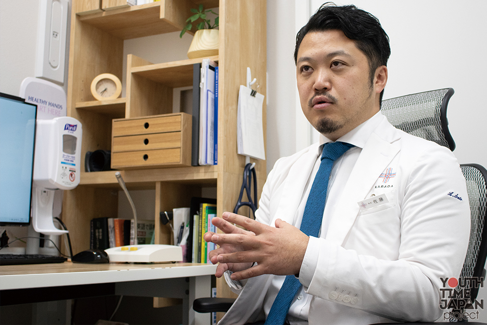 Worker's file VOL.12 医師(感染症医)佐藤昭裕