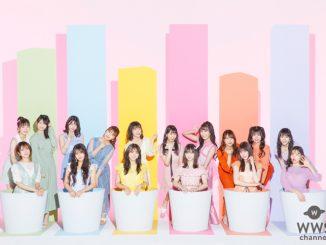 NMB48、6月8日から劇場公演を無観客で再開へ