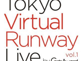 史上初!フルバーチャル空間によるファッションショー&ライブイベント「Tokyo Virtual Runway Live by GirlsAward」開催決定!