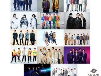 嵐、V6、KinKi Kids、SixTONESらジャニーズ大集合!『音楽の日2020』第3弾出演アーティスト発表