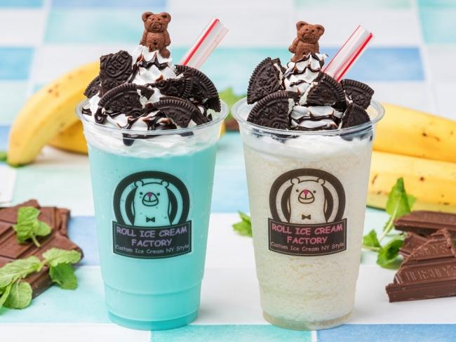 この夏熱いぞ!バナナ!原宿発ロールアイスクリーム専門店がチョコミントのスムージーを発売!