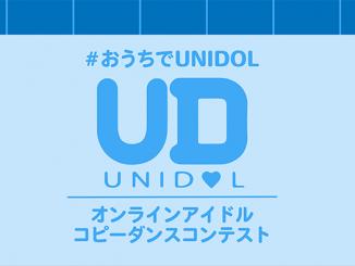 UNIDOL主催「オンラインアイドルコピーダンスコンテスト」決勝戦進出者が発表!