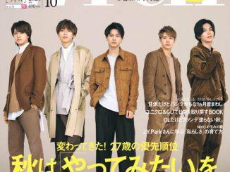 """King & Prince2ndアルバム『L&(ランド)』にかけて「すべては""""L""""から始まる」with10月号カバーに登場!"""
