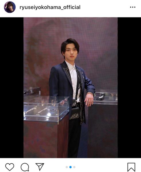 横浜流星、DIORの最新コーデを着こなし!「王子様ですね」