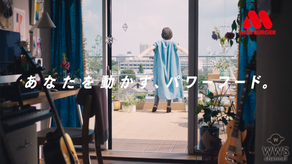 山本彩がモスバーガー新CM「がんばるあのひと篇」に出演