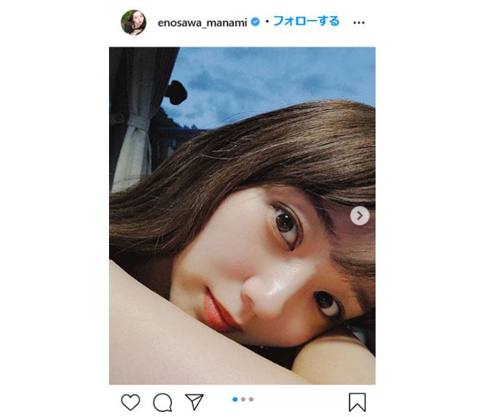 江野沢愛美、美肌自撮りショットでファン翻弄「どんどん可愛くなってる」