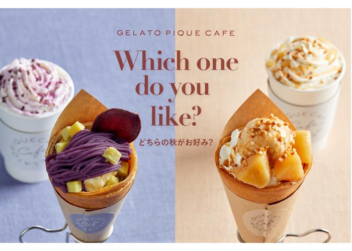 ジェラピケcafeの新作クレープはモンブランとキャラメルアップル