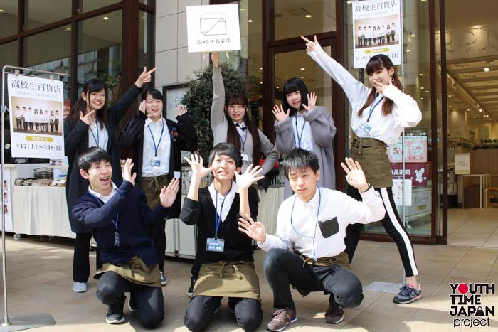 宮城県石巻市を拠点に活動するかぎかっこPROJECT!