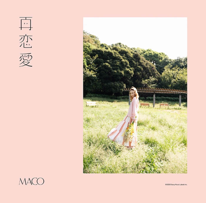 """""""全ての女子に聴いてほしいラブソング""""MACO新曲「再恋愛」本日リリース"""