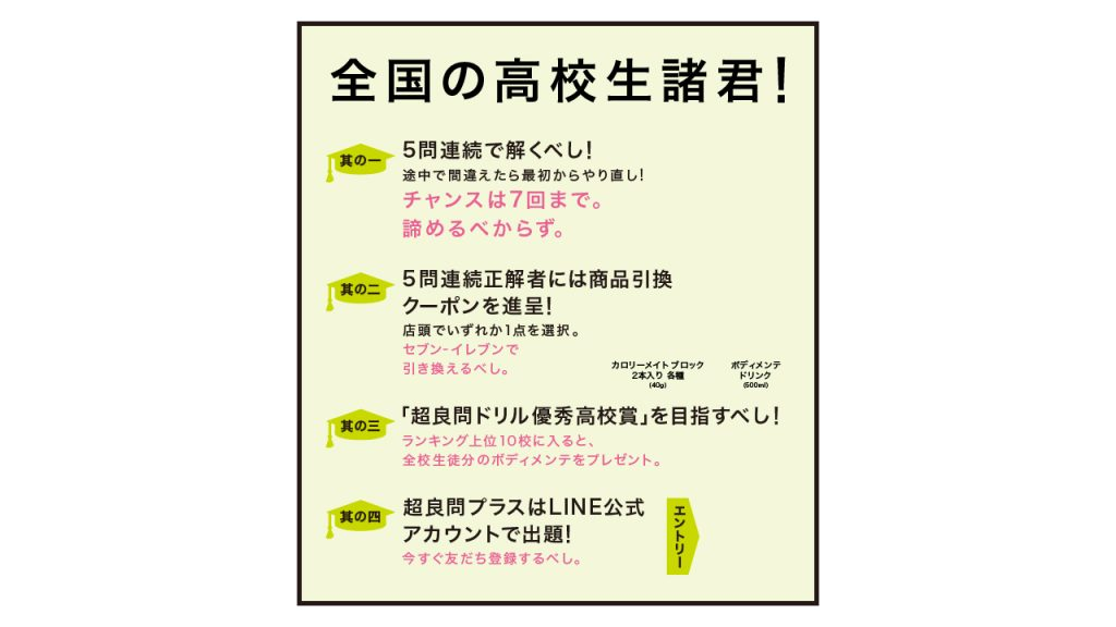 Z会監修 【超良問プラス STEAM教育編】に挑戦しよう!!