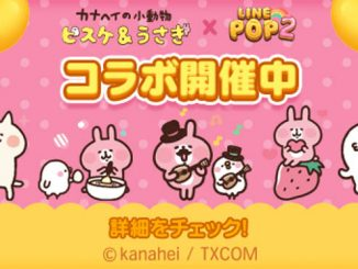 LINE POP2、大人気イラストレーターカナヘイ氏が描く 『カナヘイの小動物』とコラボレーション開始!