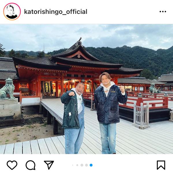 香取慎吾、「充電旅」出演に感謝のメッセージ「ロケバラエティが大好きだった自分を思い出した」