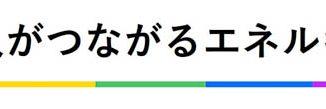 SixTONESの「Lifetime」が新企業CMソングに決定!1月30日から放映開始!!