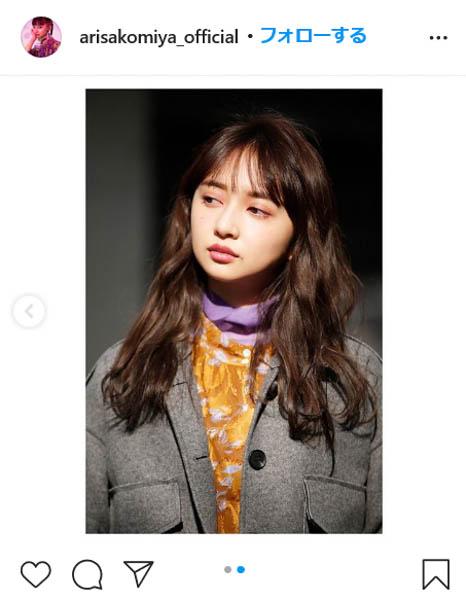 小宮有紗が大人の雰囲気溢れるショットを投稿「若さと大人っぽさの融合、最高っすね!」