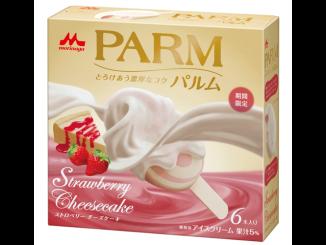 ≪PARM(パルム)≫ ストロベリーチーズケーキ2月8日(月)より全国で期間限定発売