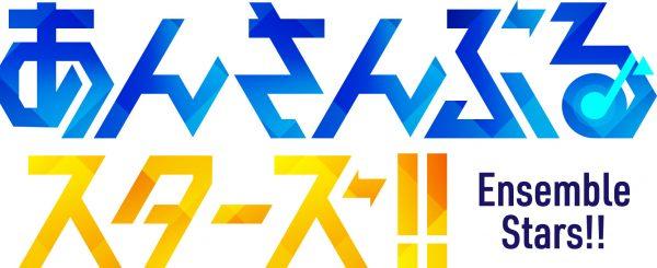 『あんさんぶるスターズ!!』 UNDEAD CDジャケット&試聴動画公開!!
