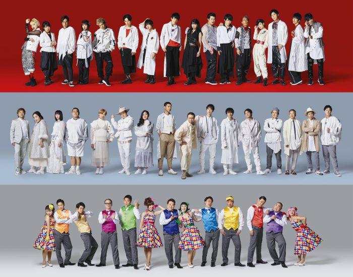 吉本坂46、4か月ぶりに有観客による定期公演が再開
