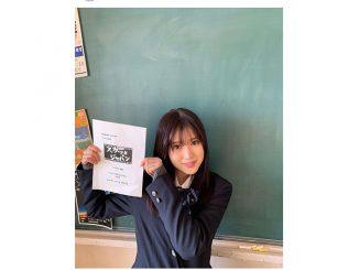 福本莉子がブレザーの制服姿に「めちゃめちゃ可愛かったよ」とファン歓喜