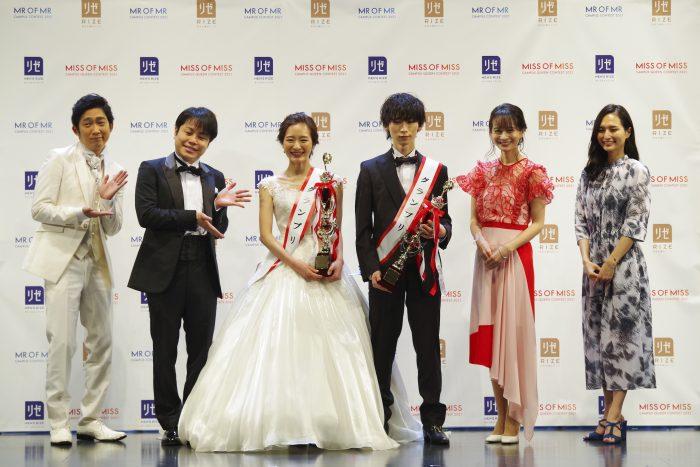 日本一のミス・ミスターキャンパス決定!東大・神谷明采さん、立大・鈴木廉さんがグランプリに