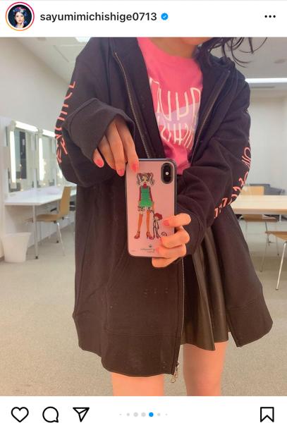 道重さゆみ、ポニーテール×ミニスカで魅せる美脚ショット!「今日も可愛い天才!!」