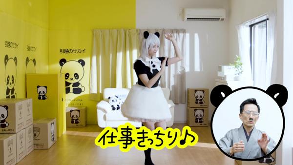 """桃月なしこが""""桃月パンダ""""に扮してダンスに挑戦!徳井優も解説で登場"""