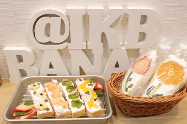 ミスユニバーシティ2020グランプリ・難波遥と池袋ポークたまごおにぎりカフェが手作りフールツサンドが公開!