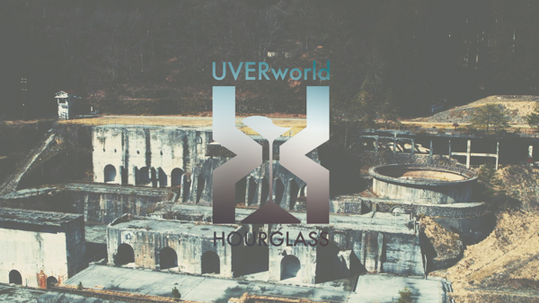 UVERworld、新曲『HOURGLASS』のミュージックビデオが公開
