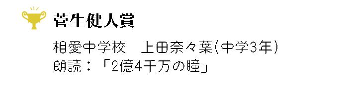 第3回 秋本杯 in オンライン 結果発表
