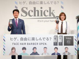 【イベントレポート】Schick 極 新CM発表会 本田翼が初のバーバーの店主姿で登場!