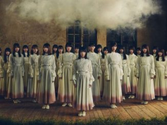 櫻坂46、2ndシングル『BAN』リリース決定!センターは森田ひかる櫻坂46、2ndシングル『BAN』リリース決定!センターは森田ひかる