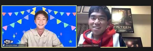 AAA與真司郎が『#せかい部』オンラインイベント参加し高校生にアドバイスを送る!