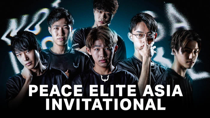 プロeスポーツチーム「REJECT」、日本代表として賞金総額約5,000万円の国際大会「Peace Elite Asia Invitational」に出場決定