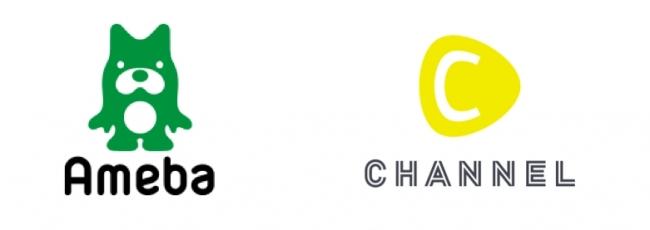 「C CHANNEL」と「Ameba」が共同でスマートフォン向け動画広告商品を提供
