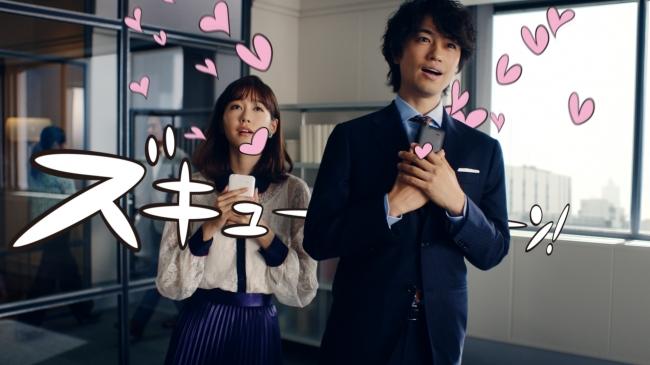 ワイモバイルのTVCM「ズキュン!」シリーズの第6弾に新キャストのネコ社長役でゆりやんレトリィバァさん抜擢!