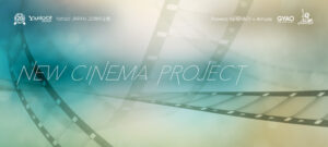 NEW CINEMA PROJECT