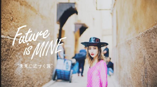 ファッション動画マガジンMINE BY 3M×加藤ミリヤ 旅企画を始動✈