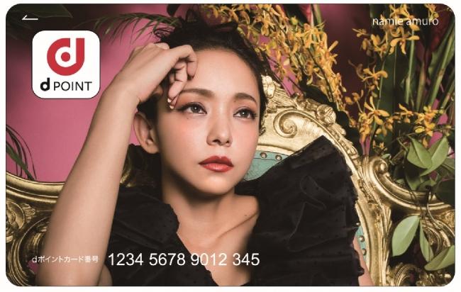 NTTドコモ25周年 アーティストタイアップ第二弾は歌姫 安室奈美恵で本日より始動!!