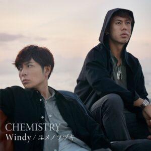 CHEMISTRY再始動後、初シングル「Windy」11/3よりdヒッツで独占先行配信!!