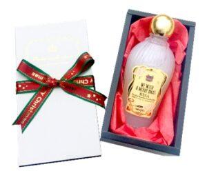 クリスマス限定デザイン!メッセージと名前を入れて作れる世界に一つだけのオーダーメイドコスメ