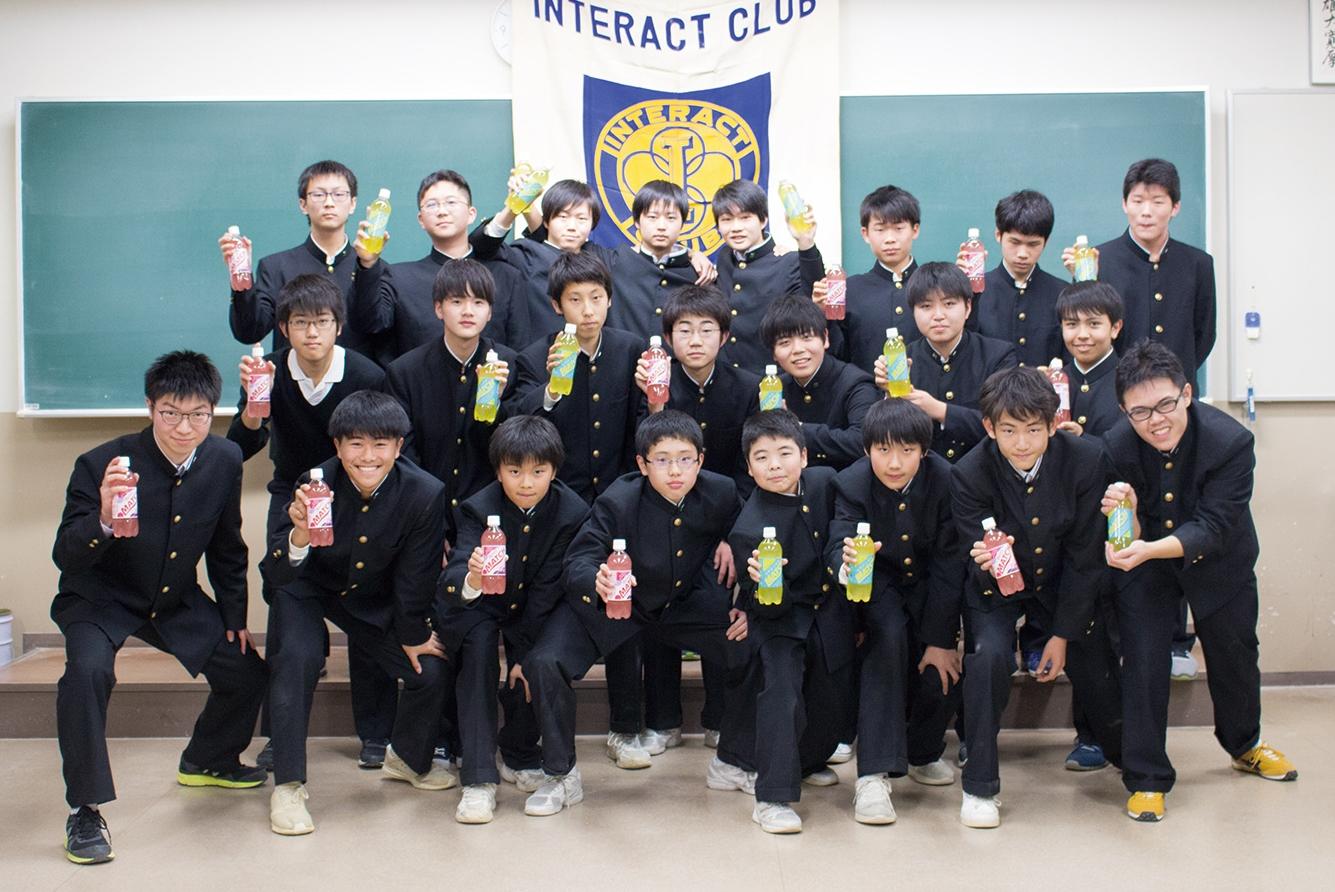 滝川中学校・高等学校 インターアクトクラブ<BUKATSU魂。Supported by MATCH Season7>