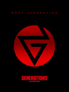『BEST GENERATION』GENERATIONS from EXILE TRIBE