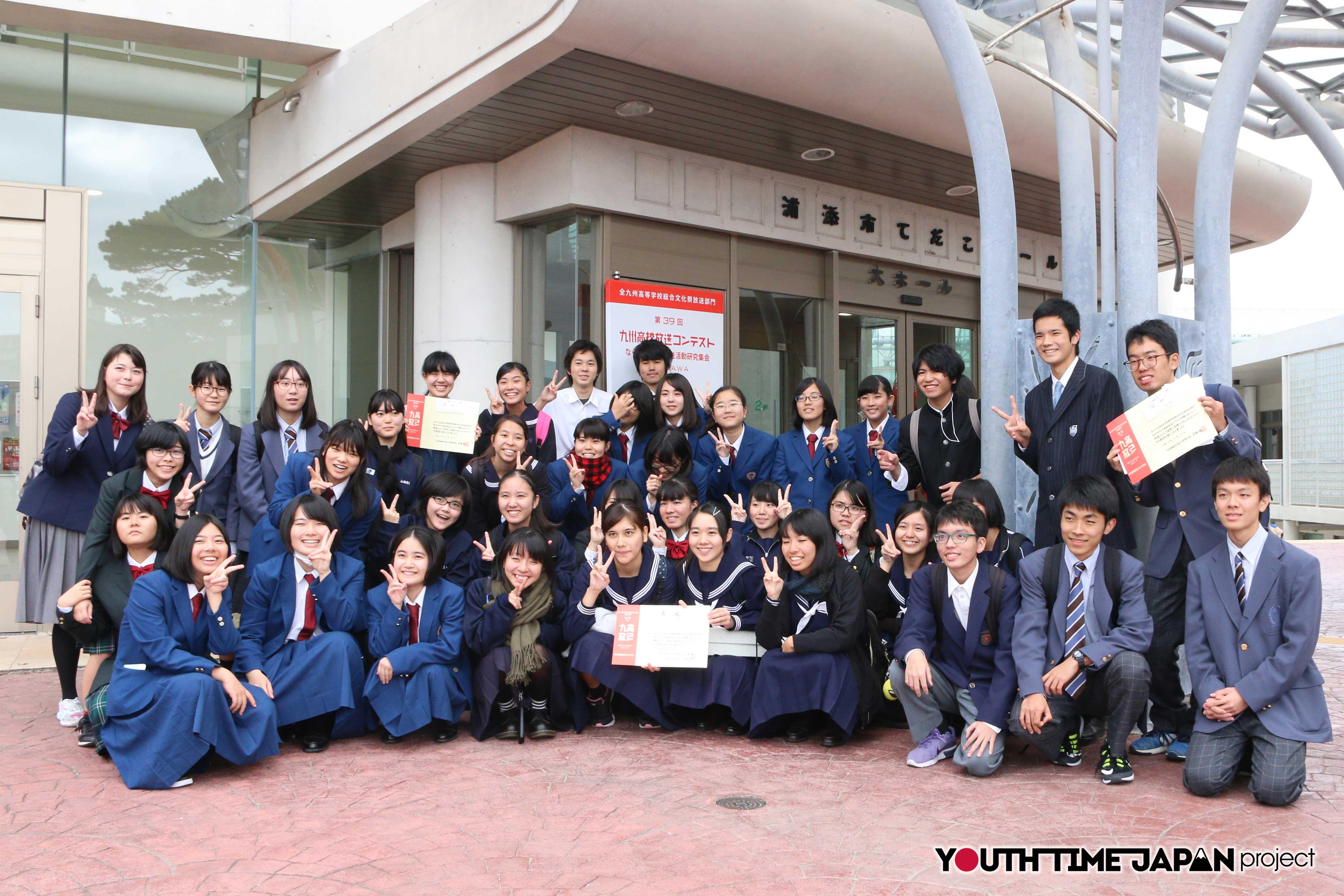 第39回九州高校放送コンテスト