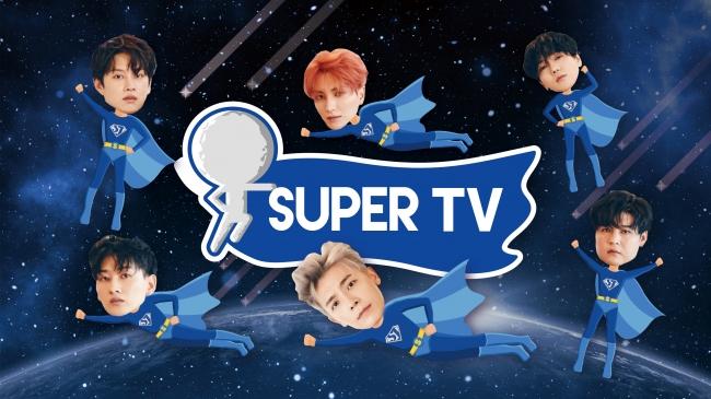 韓国 No.1 万能アイドル SUPER JUNIORの冠番組『SUPER TV』が日本放送決定!
