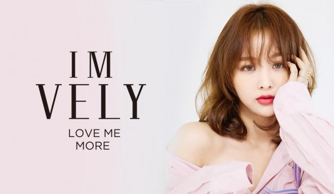韓国で通販売上No.1ブランドのIMVELYがやってきた(⋈◍>◡<◍)。✧♡