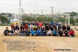 Spotlight VOL.19 神奈川県立藤沢清流高等学校 女子サッカー部