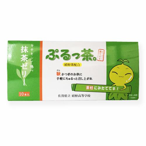 ぷるっ茶ー緑茶っ!!