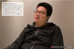 Job master VOL.13 音楽ディレクター 今田 城